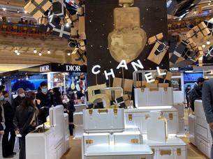 Chanel PB18.jpg