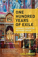 ONE HUNDRED YEARS OF EXILE by Tania Roma