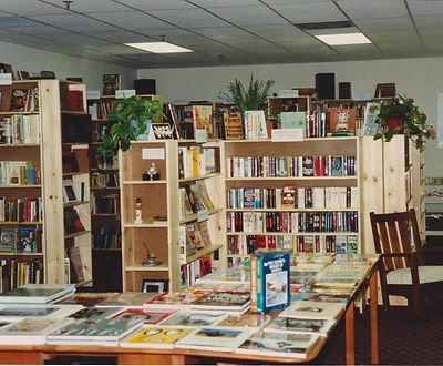 Levin & Company interior shot from 1991