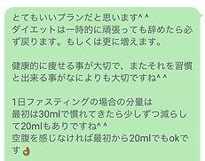LINE8.jpg
