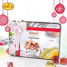 Gift box 4 flavors