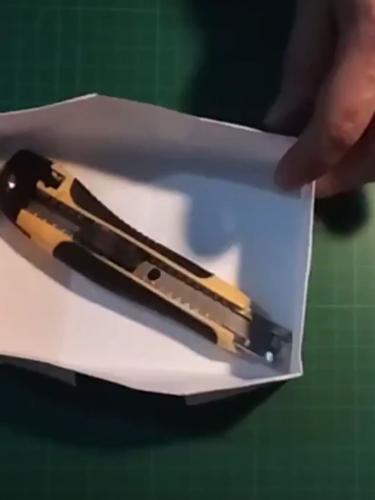 Tutorial Caixa de Origami