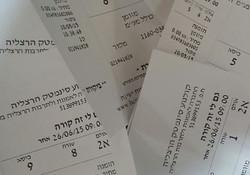 הכרטיסים נחטפים.jpg