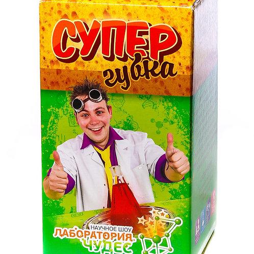 25-560-71 Набор Юный Химик Супергубка
