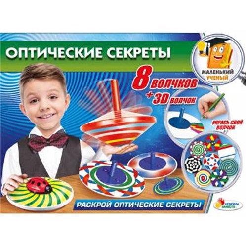 14-025-1 Игрушка опыты Играем вместе: оптические секреты