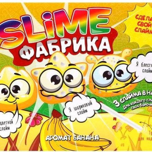 25-555-1 Набор Юный Химик Слайм фабрика Банан (3 шт)