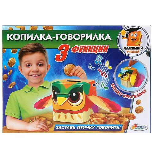 14-025-36 Игрушка опыты Играем вместе: КОПИЛКА-ГОВОРИЛКА