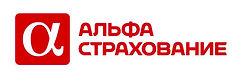 Страховая компания Альфа-Страхование в Зеленодольске