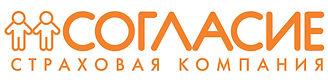 Strahovaya-Kompaniya-Soglasie.jpg