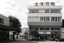 HOKIYAMA CUTLERY