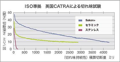 アセット 9_3x-100.jpg