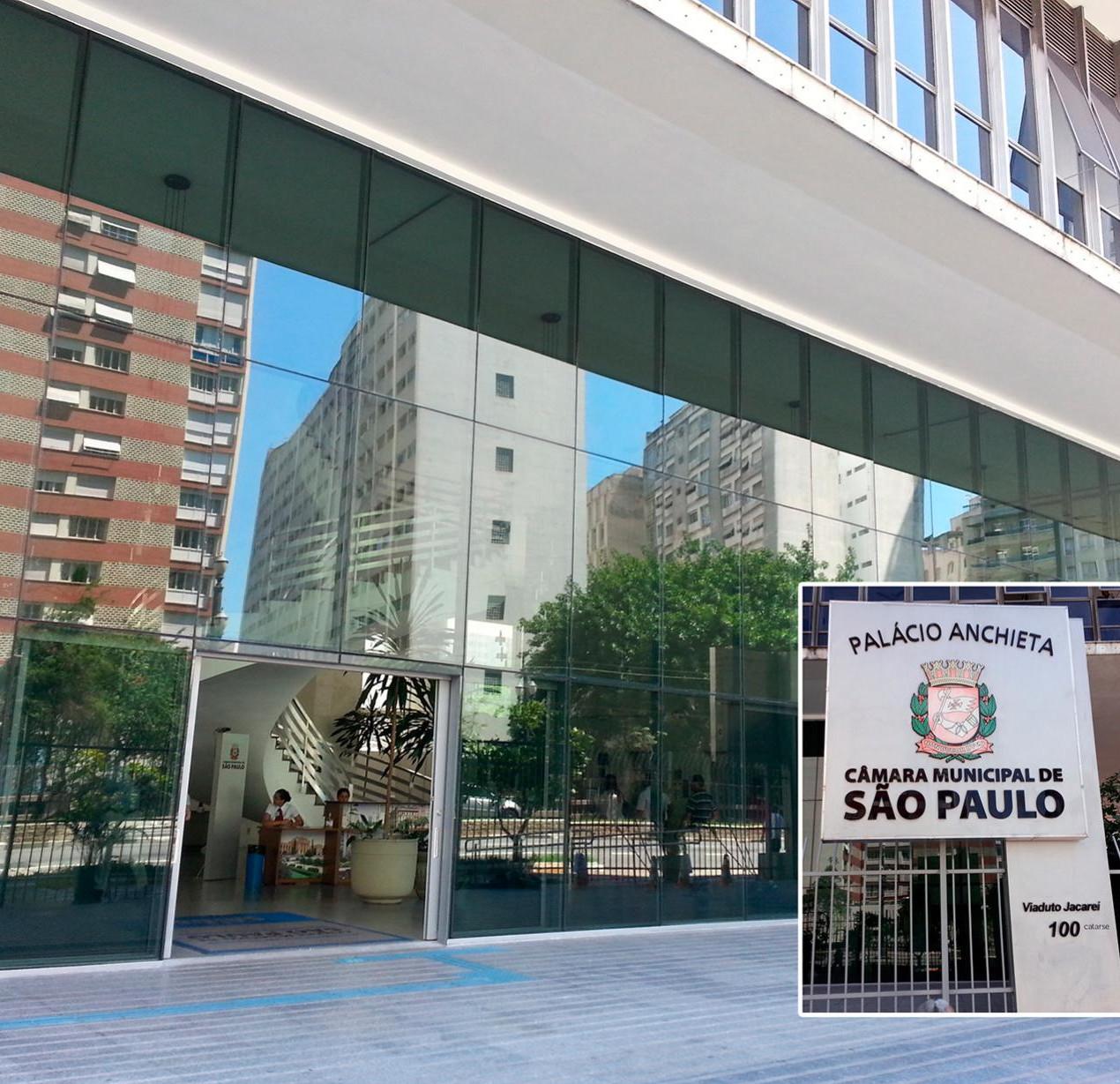 Blindagem arquitetônica Blindaço - blindagem de fachada da Câmara Municipal de São Paulo
