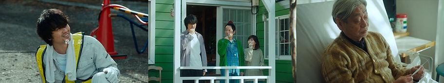 movie_web_koimomo.jpg