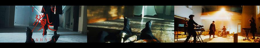 movie_web_yahyel_TAO.jpg