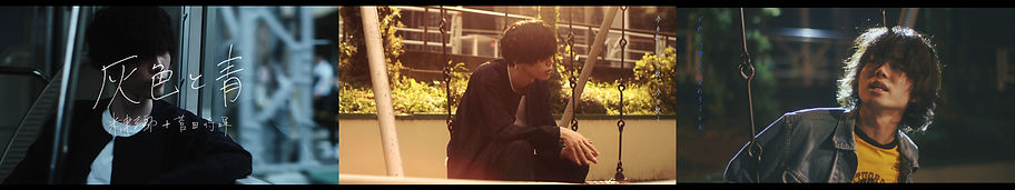 movie_web_yone_haiiro.jpg