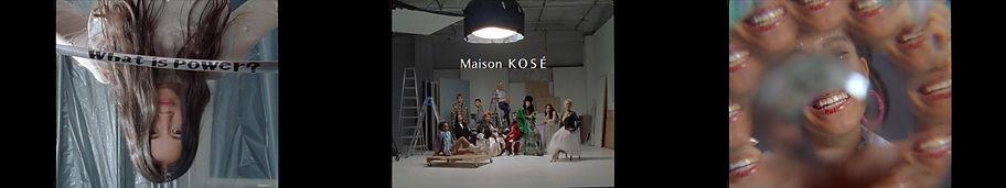 movie_web_kose.jpg