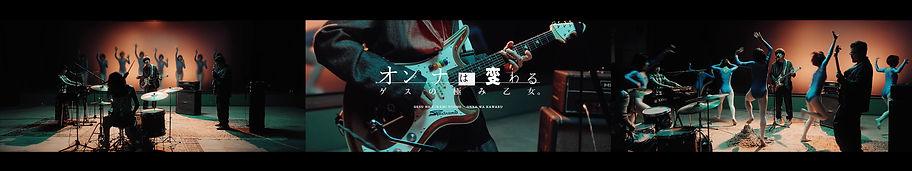 movie_web_gesu.jpg