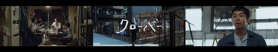 movie_web_suda_c.jpg