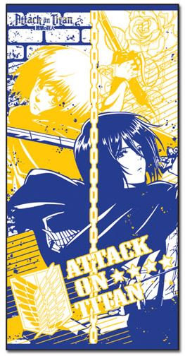 Attack on Titan - Mikasa and Armin Bath Towel