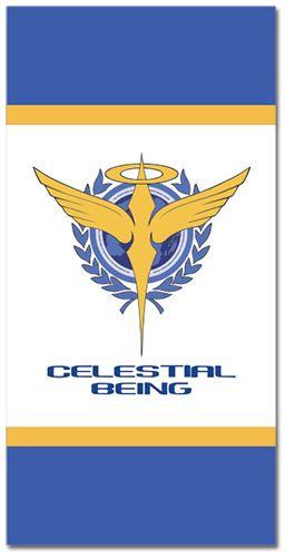 Gundam Celestial Being Bath Towel