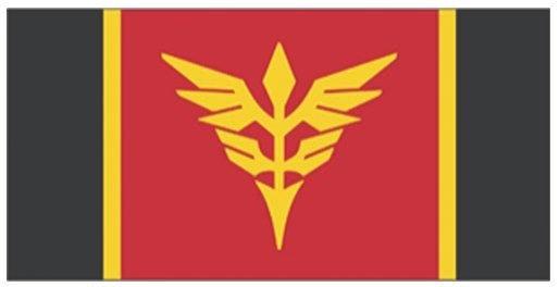 Gundam UC - Neozeon Bath Towel