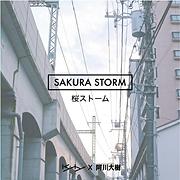 Sakura Storm01.png
