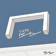 Kyly_Cafe_jacket.jpeg