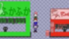 MonCon_Screenshot3.jpg
