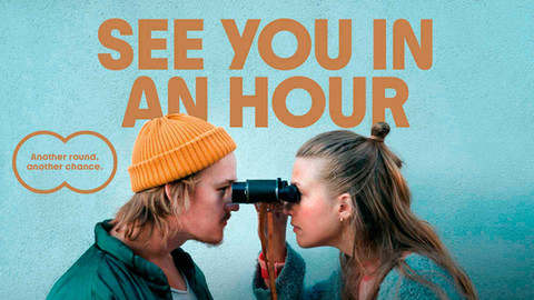 See You in an Hour / Short film