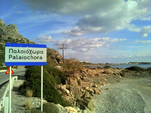 Paleochora Road Sign