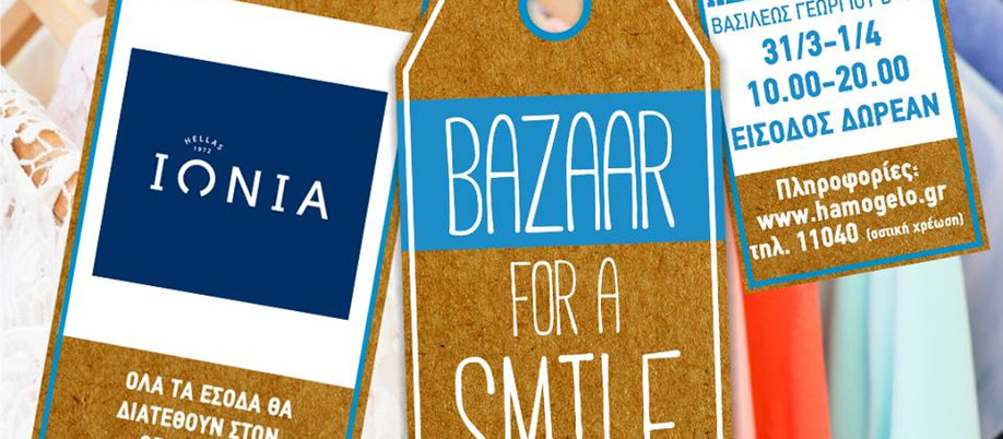 Bazaar for a Smile !