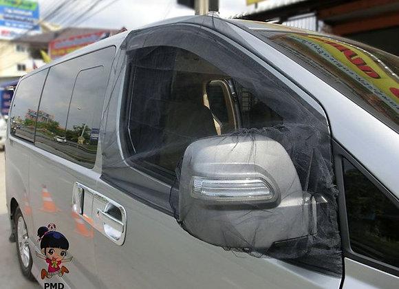 ผ้ามุ้งกันยุงติดรถยนต์ สำหรับรถเก๋ง รถตู้ เเละรถ H1