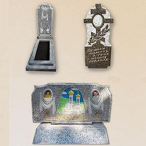 Памятники крошки