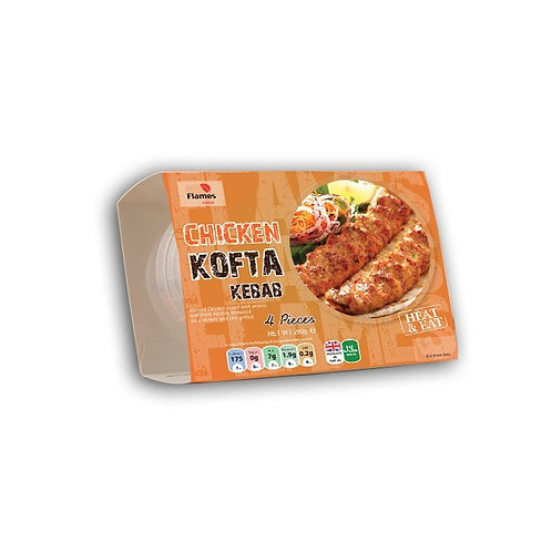 Chicken Kofta (Small)