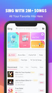 StarMaker Interface