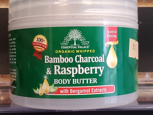 Bamboo Charcoal & Raspberry Body Butter