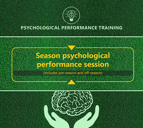 Psychological Performance Session (Season Package)