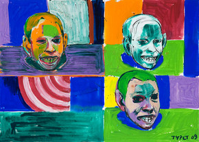 Jahr: 2009 Technik: Tempera auf Papier Größe: 70 x 50 cm