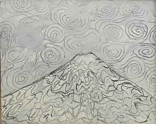 Holy white mountain
