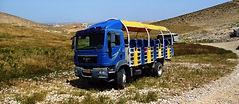 אוטובוס שטח