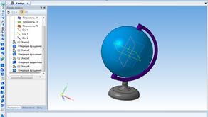 Мастер-класс по 3D моделированию