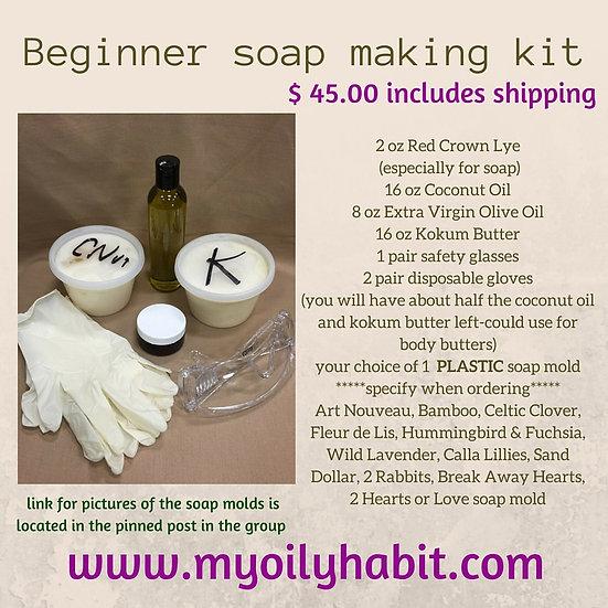 Beginner Soap Kit - Shipping Included - Starter Kit
