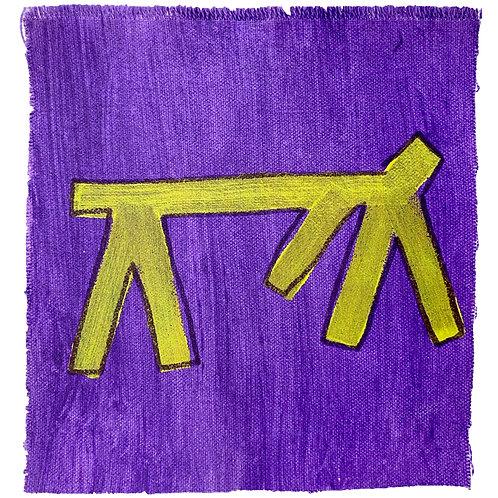 Yellow Dog/Purple