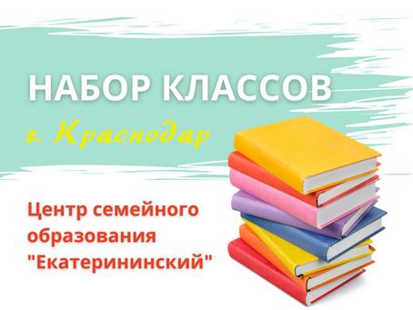 г. Краснодар