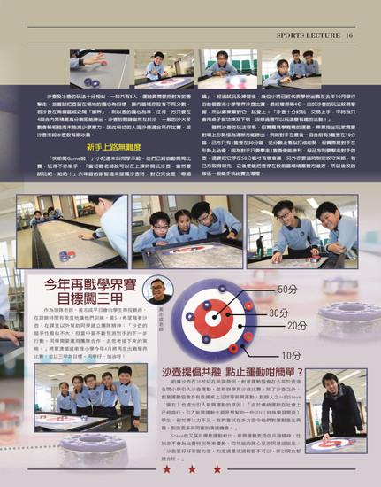 Junior022_P1617_BALLROOM-2_1.jpg