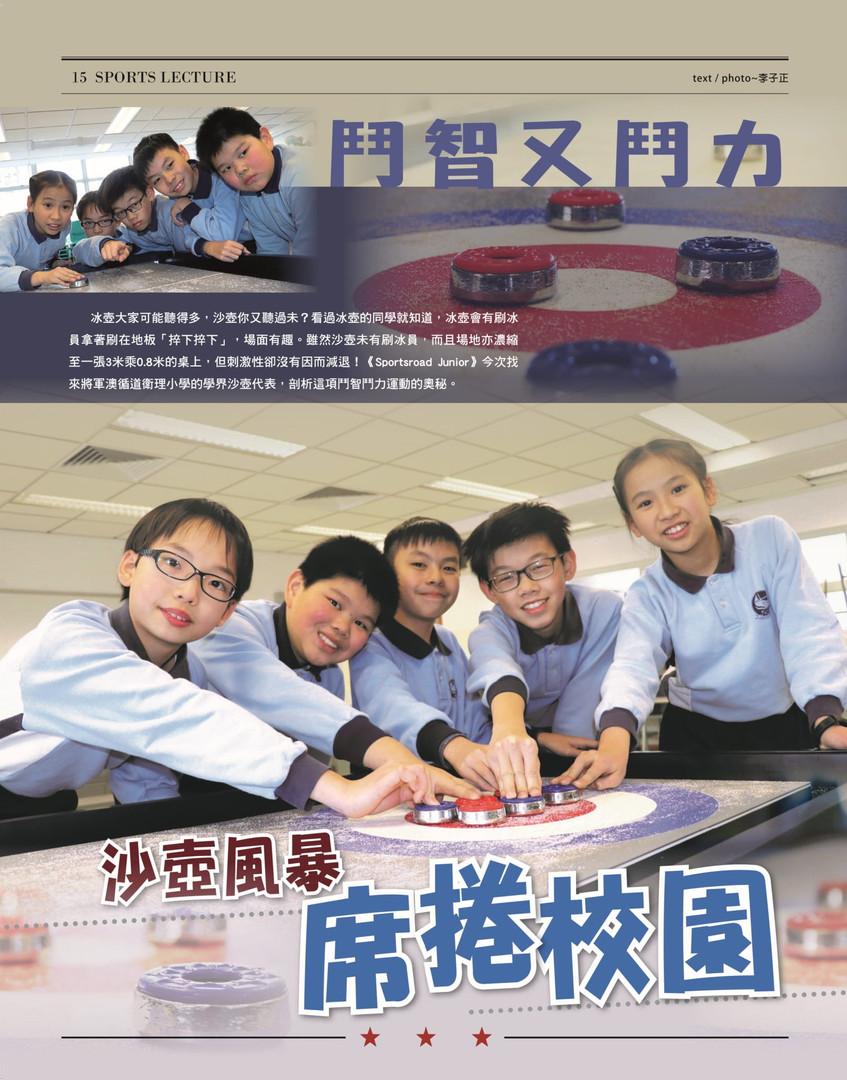 Junior022_P1617_BALLROOM-1_1.jpg