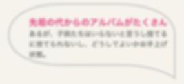 スクリーンショット 2019-03-25 13.10.54.png