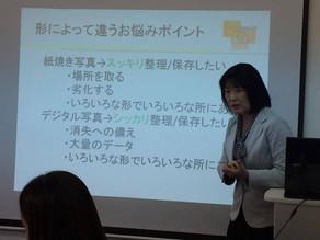 名古屋初の初級講座を実施します