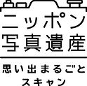 基本ロゴ.jpg