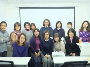 1/22 東京開催「初級研修」の報告